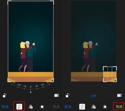 如何隐藏 iPhone XR 中的照片?