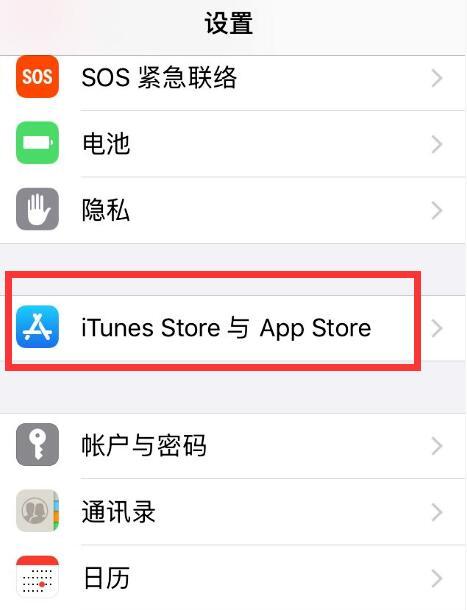 如何避免 iPhone XR 自动更新应用?